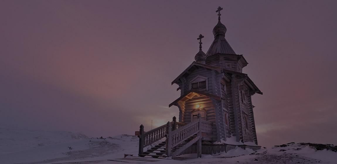Antarctica-church